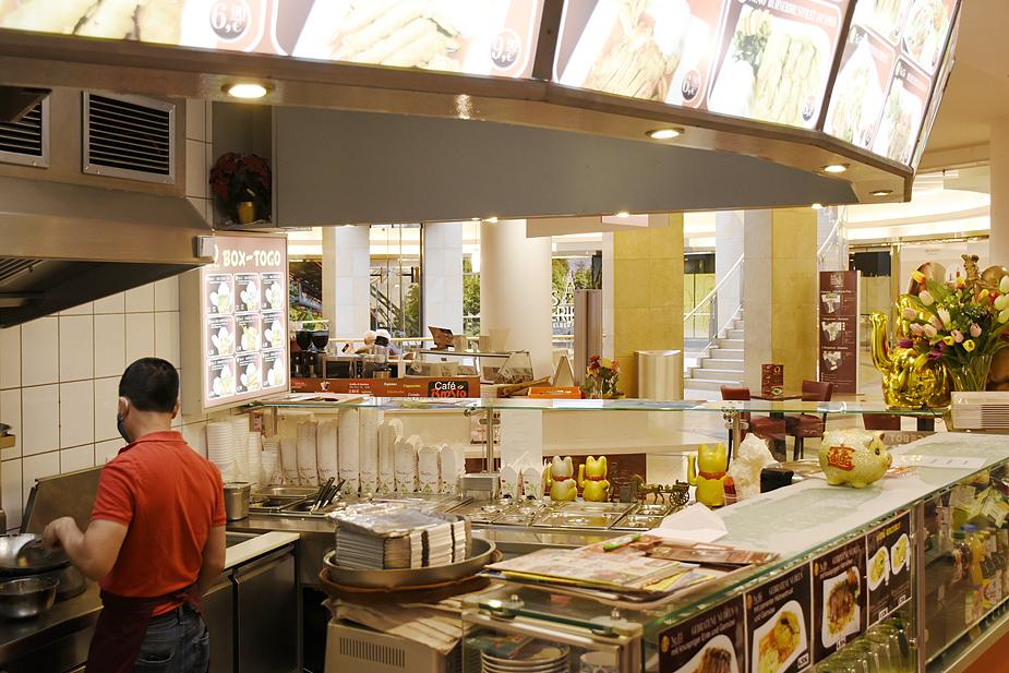 Einkaufszentrum Wuppertal Pan Togo Asia